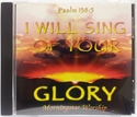Picture of I Will Sing Of Your Glory